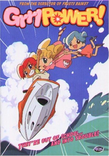 Grrl Power DVD (Used)