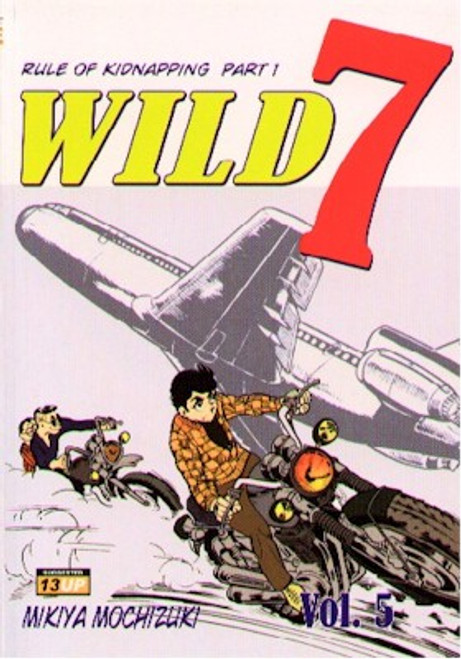 Wild 7 Graphic Novels Vol. 05