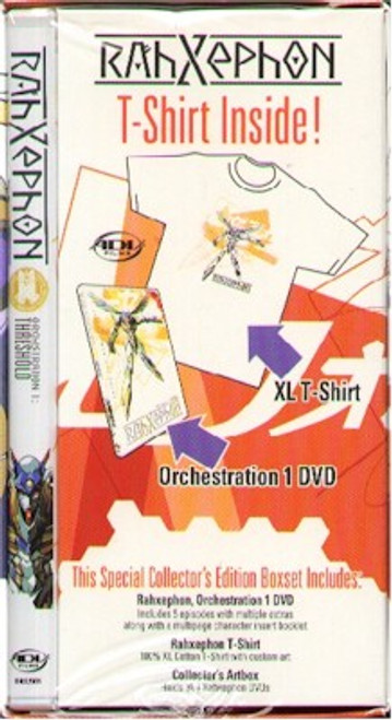 RahXephon DVD Vol. 01 with Artbox & T-Shirt