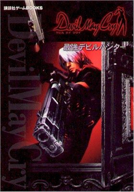 Devil May Cry Game Guide Book