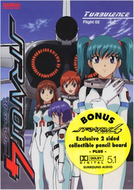 Stratos 4 DVD Vol. 02 (Used)