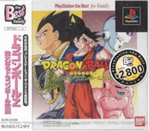 Dragon Ball: Legend (Japan PS)