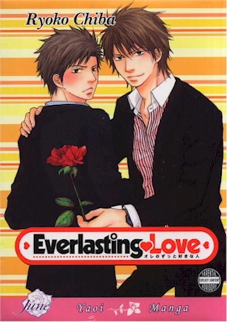 Everlasting Love Graphic Novel