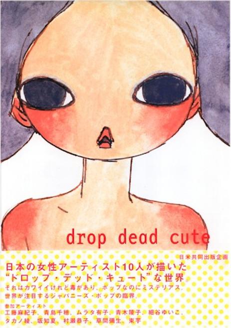 Drop Dead Cute Import Artbook