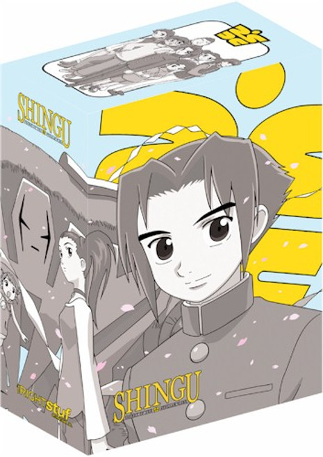 Shingu Secret of the Stellar Wars DVD Artbox w/v.1 & T/S