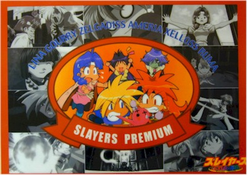 Slayers Poster #3876 (Used)