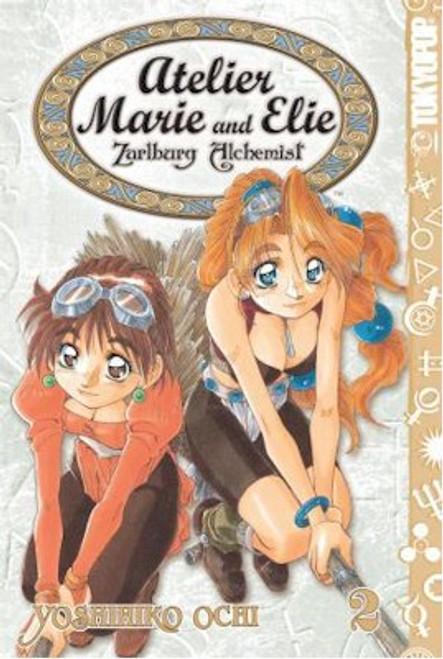 Atelier Marie and Elie Zarlburg Alchemist GN 02