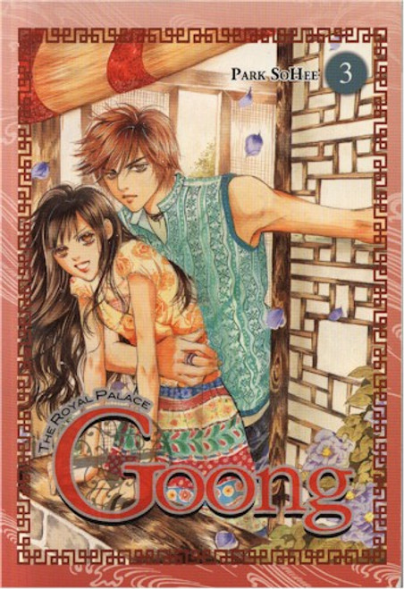 Goong Graphic Novel 03