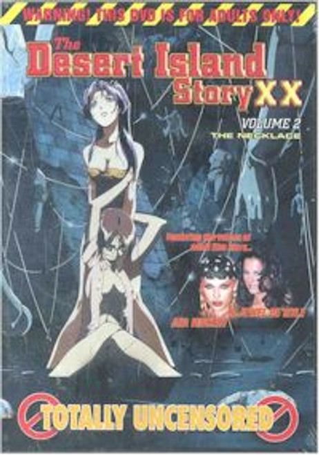 Desert Island Story XX DVD Vol. 02
