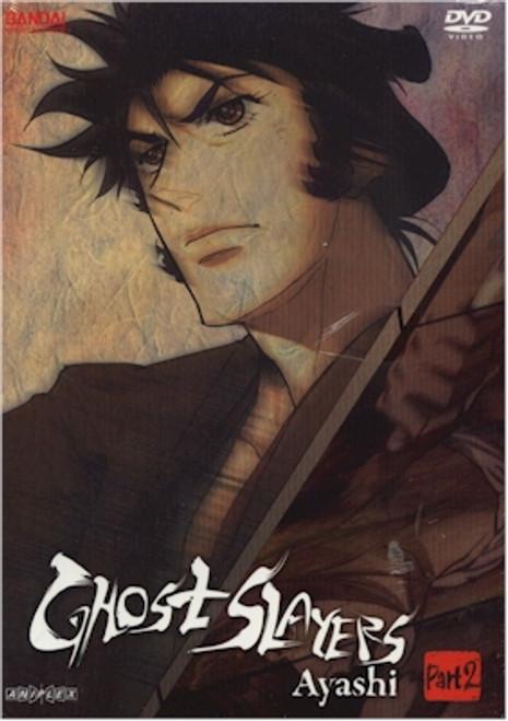 Ghost Slayers Ayashi DVD Part 02