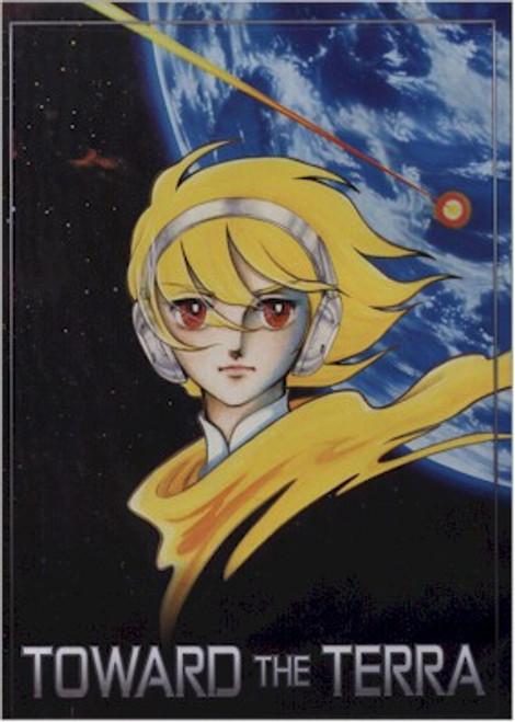 Toward the Terra DVD Movie