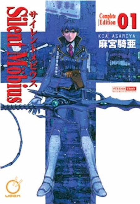 Silent Mobius: Complete Collection Graphic Novel Vol. 01