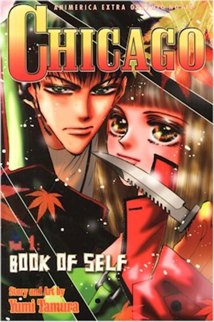 Chicago Graphic Novel Vol. 01