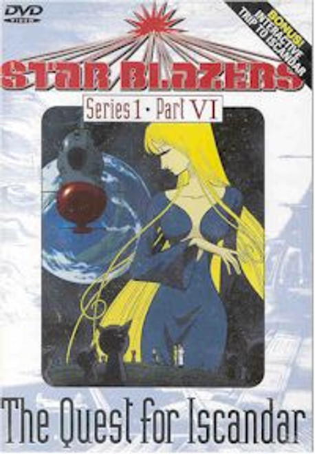 Star Blazer : Series 1 DVD Part VI