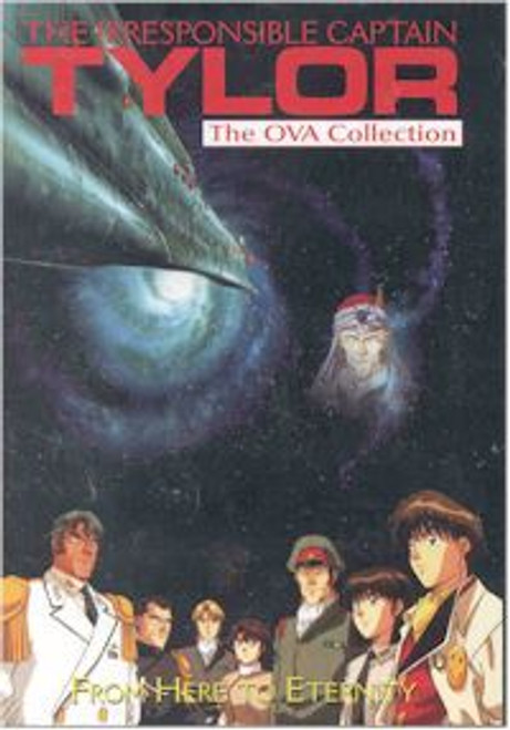 Irresponsible Captain Tylor OVA DVD Vol. 03