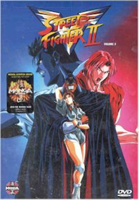 Street Fighter II DVD Vol. 02