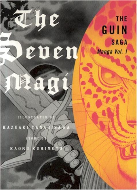 Guin Saga Manga Graphic Novel 01 The Seven Magi