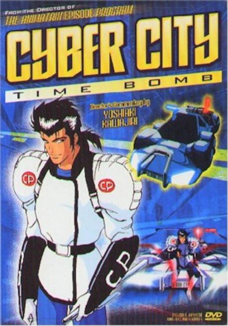 Cyber City DVD Vol. 01 Time Bomb