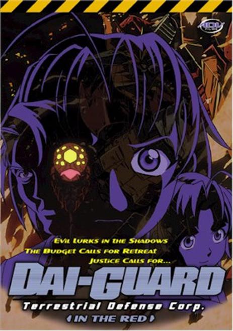 Dai-Guard DVD Vol. 05: In The Red