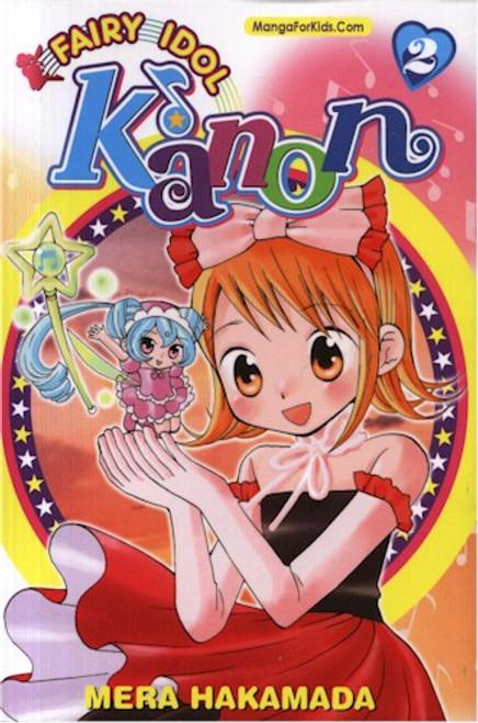 Fairy Idol Kanon Graphic Novel 02