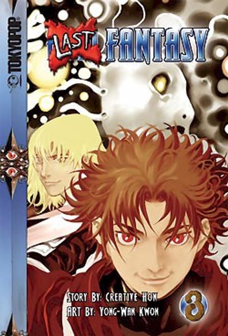 Last Fantasy Graphic Novel 03