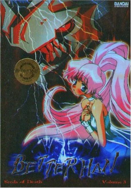 Betterman DVD Vol. 03 : Seeds of Death