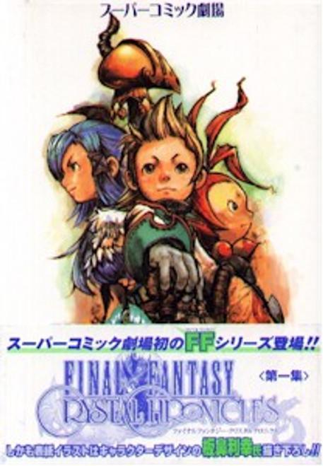 Final Fantasy Crystal Chronicles Manga Vol. 01