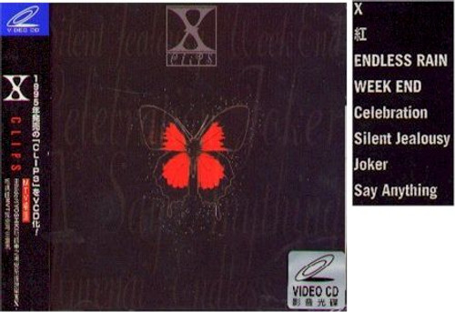 X Clips MTV VCD (Used)