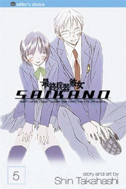 Saikano Graphic Novel Vol. 05