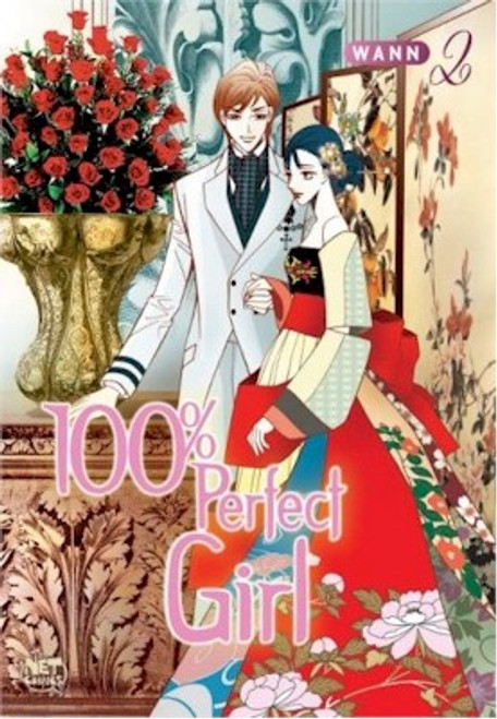 100% Perfect Girl Graphic Novel 02