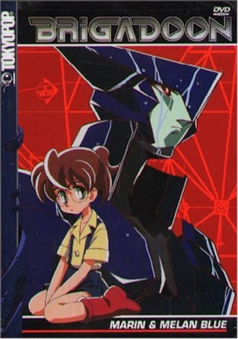Brigadoon DVD Vol. 01