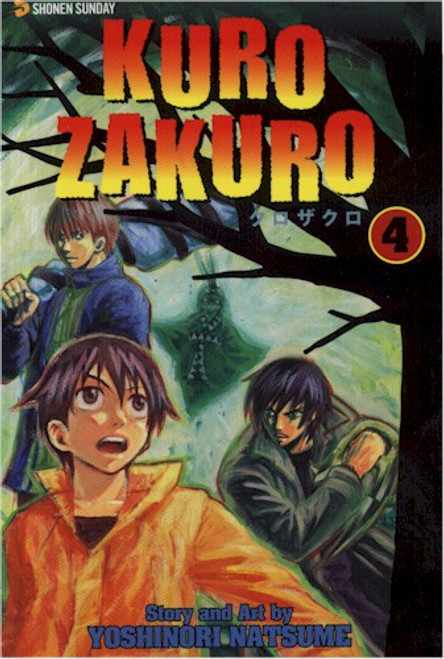 Kurozakuro Graphic Novel 04