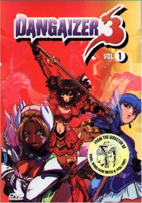 Dangaizer 3 DVD Vol. 01