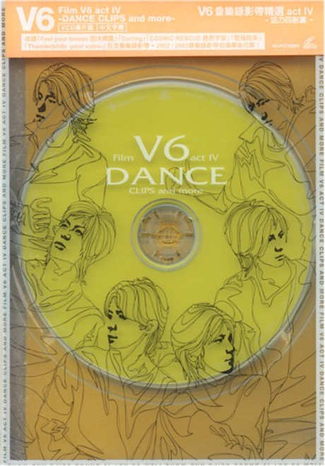 V6 Film V6 act IV -Dance Clips and more- VCD