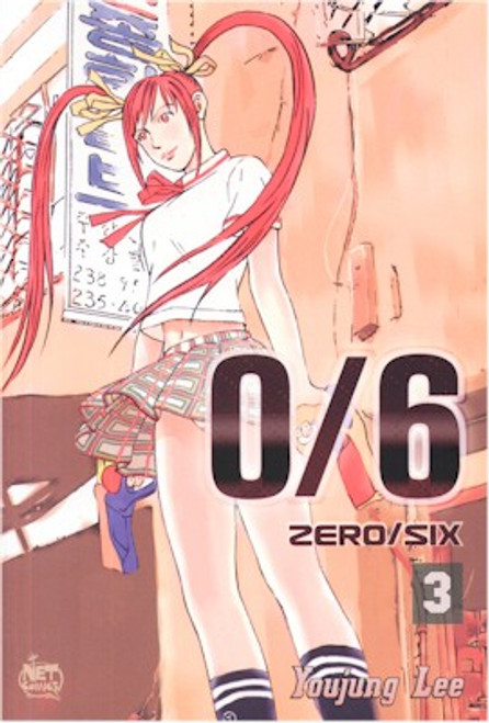 0/6 (Zero/Six) Graphic Novel 03