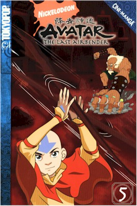 Avatar Cine-manga Vol. 05