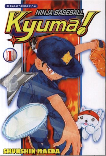 Ninja Baseball Kyuma Graphic Novel 01