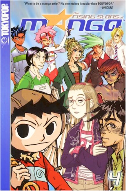 Rising Stars of Manga Graphic Novel 04