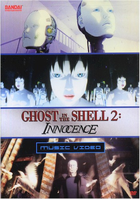 Ghost in the Shell DVD 2 Innocence Music Video AnthologyUsed