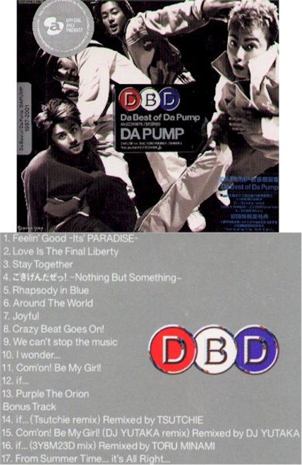 DA PUMP : Da Best of Da Pump Soundtrack