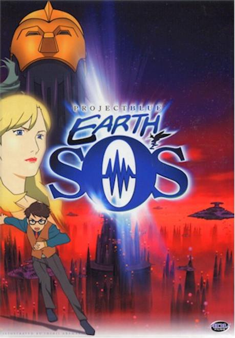 Project Blue Earth SOS DVD Artbox w/v.02