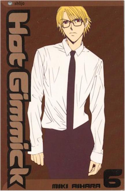 Hot Gimmick Graphic Novel Vol. 06