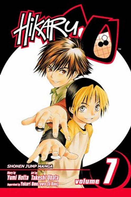 Hikaru No Go Graphic Novel Vol. 07