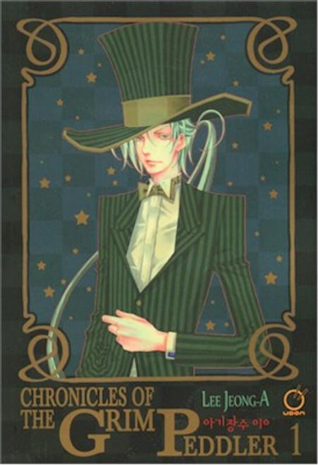Chronicles of the Grim Peddler Graphic Novel 01