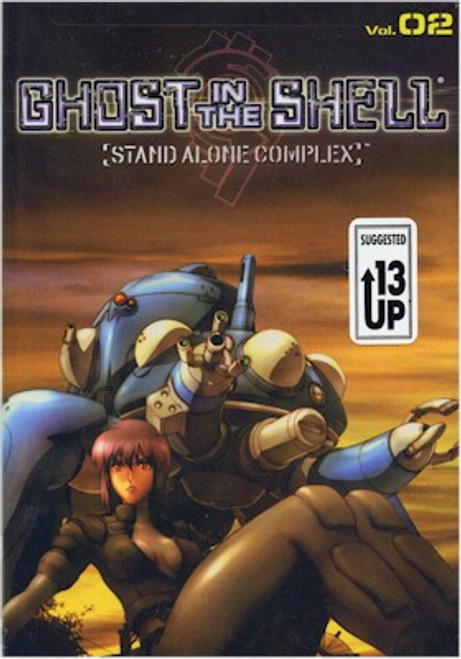 Ghost in the Shell Stand Alone Complex DVD 02