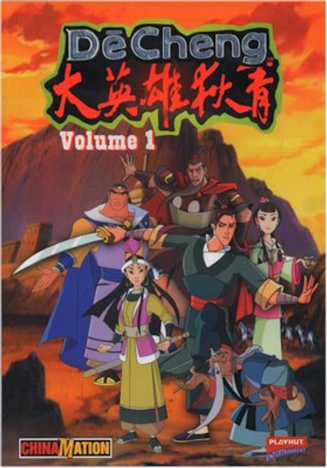 De Cheng DVD Vol. 01