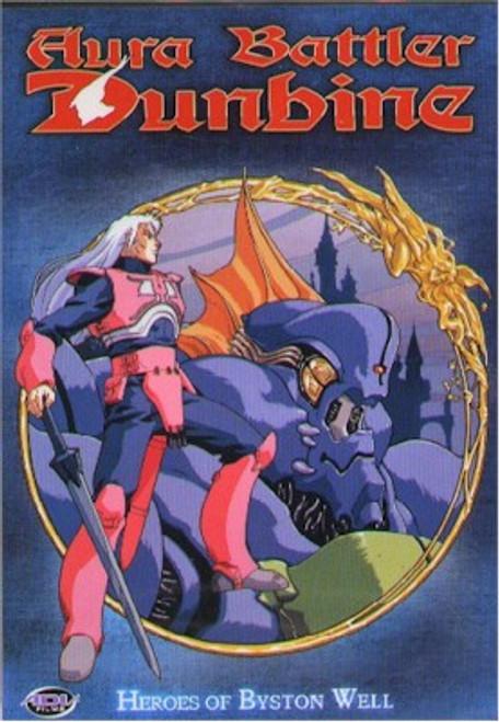 Aura Battler Dunbine DVD Vol. 02