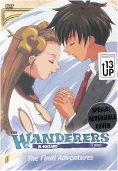 El-Hazard TV: The Wanderers DVD Vol. 04