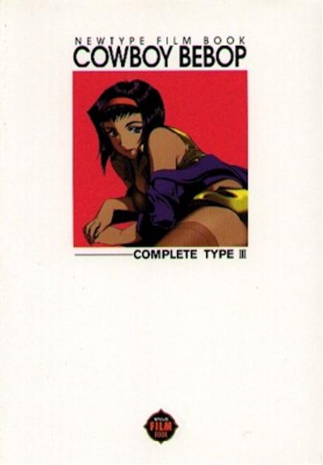 Cowboy Bebop Complete Type 3  Art Book