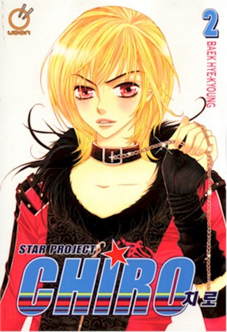 Chiro: The Star Project Graphic Novel 02